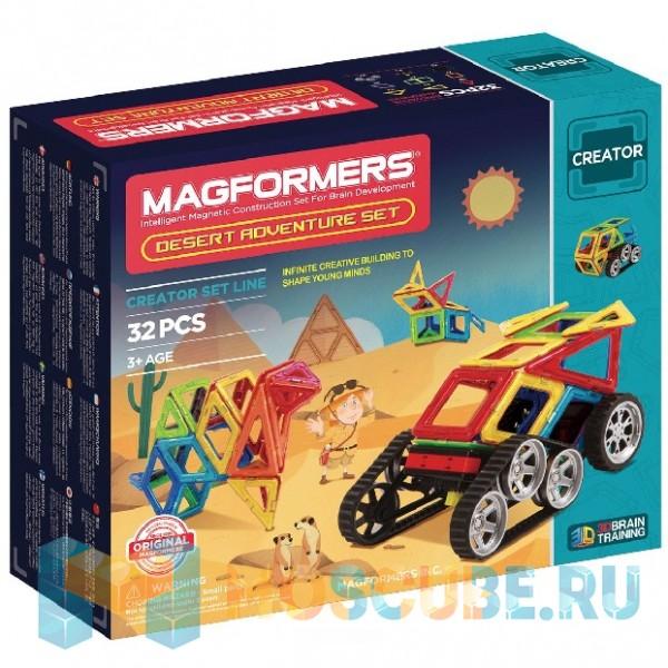 MAGFORMERS 703010 Adventure Desert 32 set