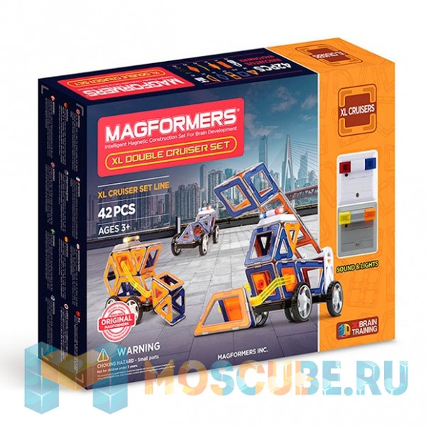 MAGFORMERS 706004 XL Double Cruiser Set 42